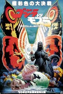 Godzilla and Mothra: The Battle for Earth (Gojira vs. Mosura)