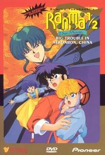 Ranma 1/2 The Movie 1: Big Trouble in Nekonron China