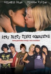 Itty Bitty T...y Committee