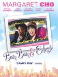 Bam Bam and Celeste