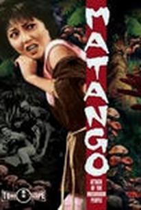 Matango:Attack of the Mushroom People
