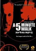 Hamesh Dakot BeHalicha (A Five Minutes Walk)