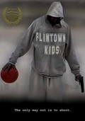 Flintown Kids