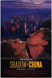 Shadow of China