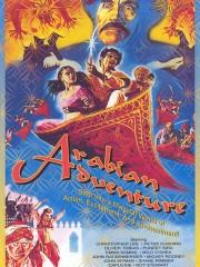 Arabian Adventure