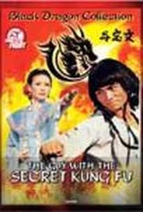 Cai yang nu bang zhu (The Guy with Secret Kung Fu)