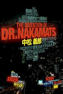 The Invention Of Dr. Nakamats
