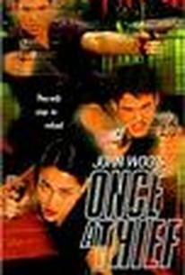 Once a Thief (John Woo's Once a Thief) (John Woo's Violent Tradition)