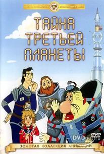 Tayna tretey planety (The Mystery of the Third Planet)