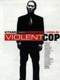 Violent Cop (Sono otoko, kyôbô ni tsuki)