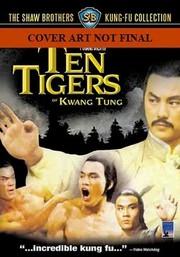 Guangdong shi hu xing yi wu xi (Ten Tigers from Kuangtung) (Ten Tigers of Kwangtung)