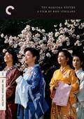 Sasame-yuki (Fine Snow)(Hosone yuki)(The Makioka Sisters)