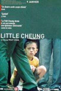 Xilu xiang (Little Cheung)