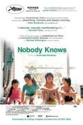 Nobody Knows (Dare mo shiranai)