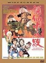 Jiu xian shi ba die (Drunken Dragon) (World of the Drunken Master)