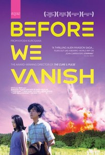 Before We Vanish (Sanpo suru shinryakusha)