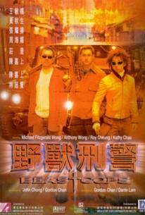 Yeshou xingjing (Beast Cops)