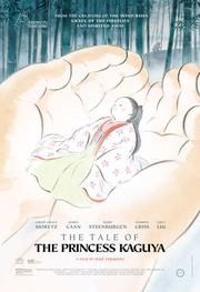 The Tale of the Princess Kaguya (2014)