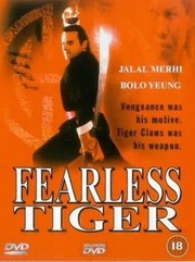 Fearless Tiger
