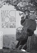 Nippon konchuki (The Insect Woman)
