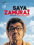Scabbard Samurai (Saya-zamurai)