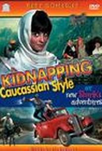 Kavkazskaya plennitsa, ili Novye priklyucheniya Shurika (Kidnapping Caucassian Style)