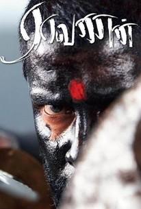 Raavanan (Villain)