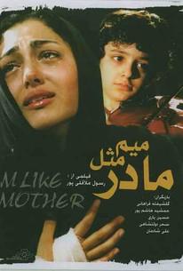 M for Mother (Mim mesle madar)