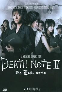 Death Note: The Last Name (Desu nôto 2)