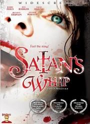 Satan's Whip