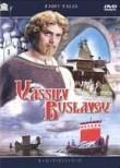 Vassily Buslayev