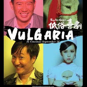 Vulgaria (2012) rotten tomatoes.