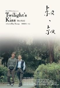 Twilight's Kiss (Suk Suk)