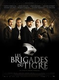 The Tiger Brigades (Les Brigades du Tigre)