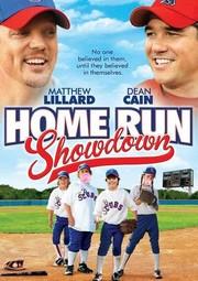 Home Run Showdown