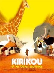 Kirikou et les bêtes sauvages (Kirikou and the Wild Beasts)