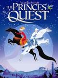Azur et Asmar (Azur and Asmar: The Princes' Quest)