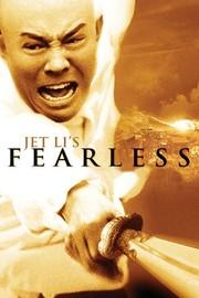 Jet Li's Fearless (Huo Yuan Jia) (Legend of a Fighter)