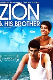Zion et son frère (Zion and His Brother)