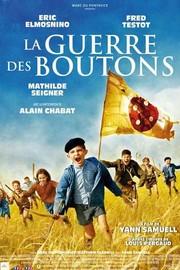 La guerre des boutons (War of the Buttons)