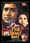 Phir Wahi Raat