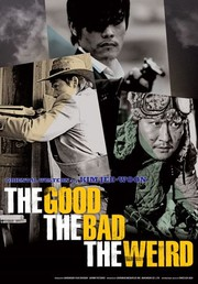 The Good, the Bad, and the Weird