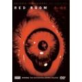 Akai misshitsu (heya): Kindan no ôsama geemu (Red Room)