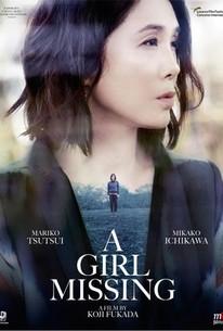 A Girl Missing (Yokogao)