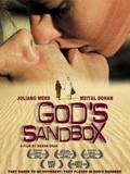 God's Sandbox (Tahara)