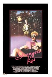 Strangers Kiss