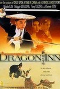 Dragon Inn (Xin long men ke zhan)