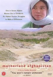 Motherland Afghanistan