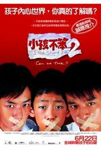 I Not Stupid Too (Xiaohai bu ben 2)