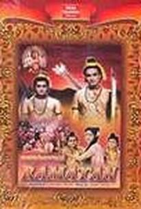 Sampoorna Ramayan